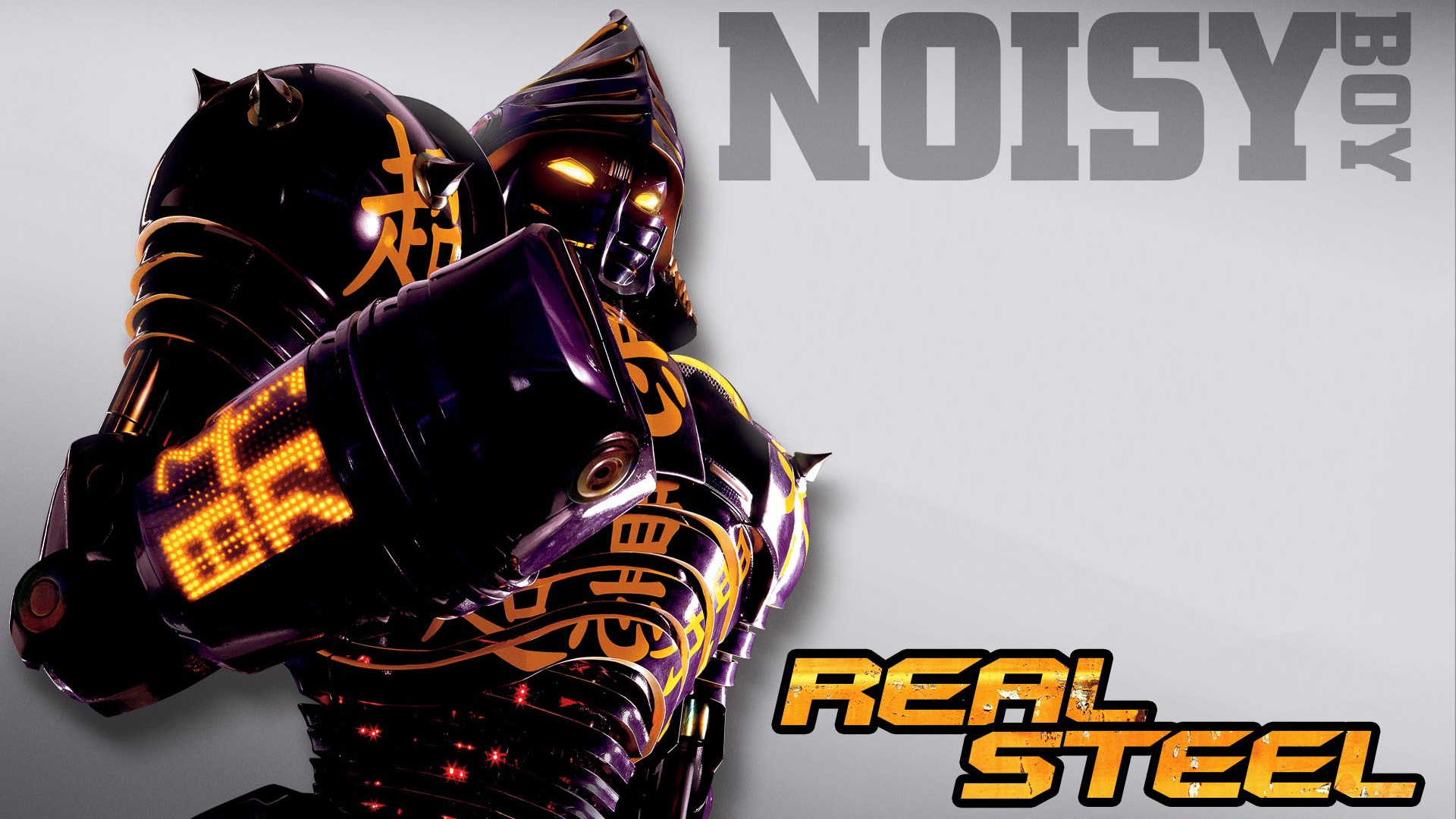 Real Steel Wallpaper Noisy Boy