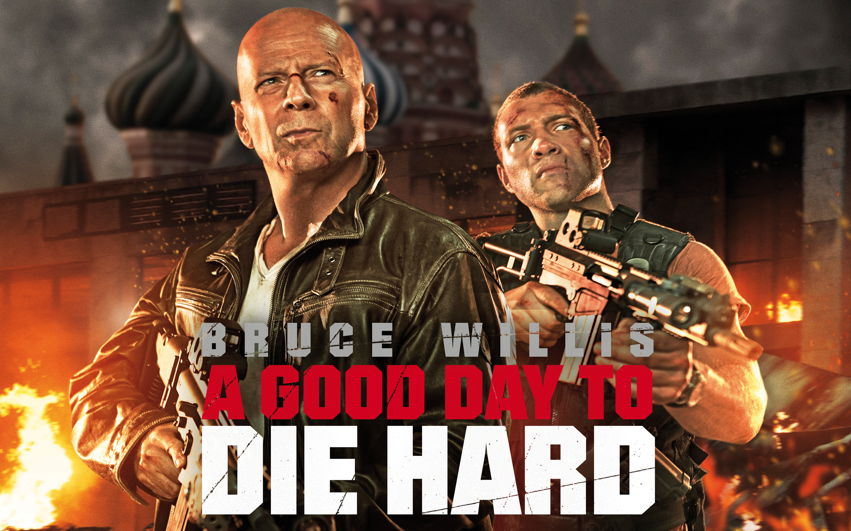 A Good Way To Die Hard 5 288.34 Kb