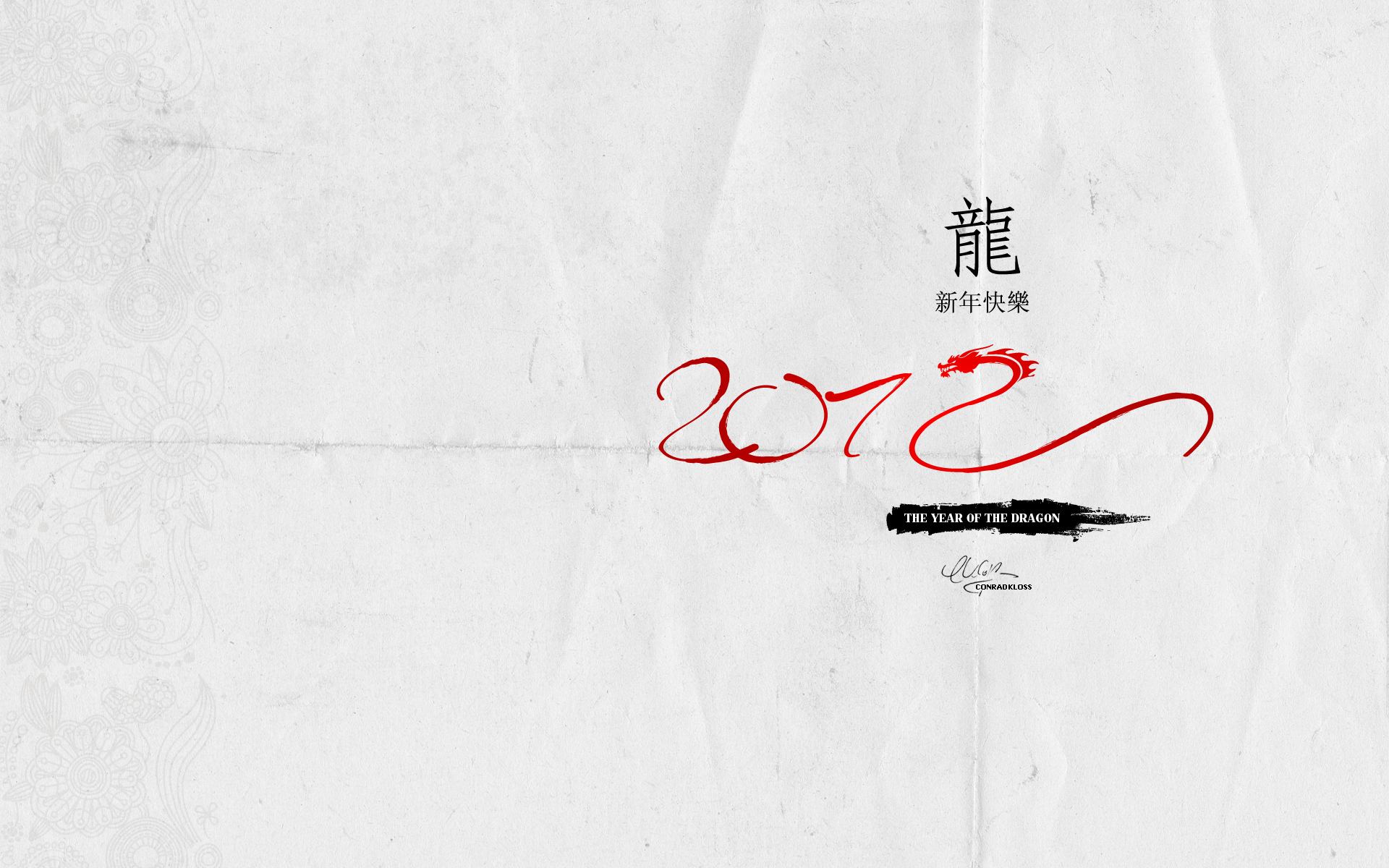 2012 Chinese New Year 277.88 Kb