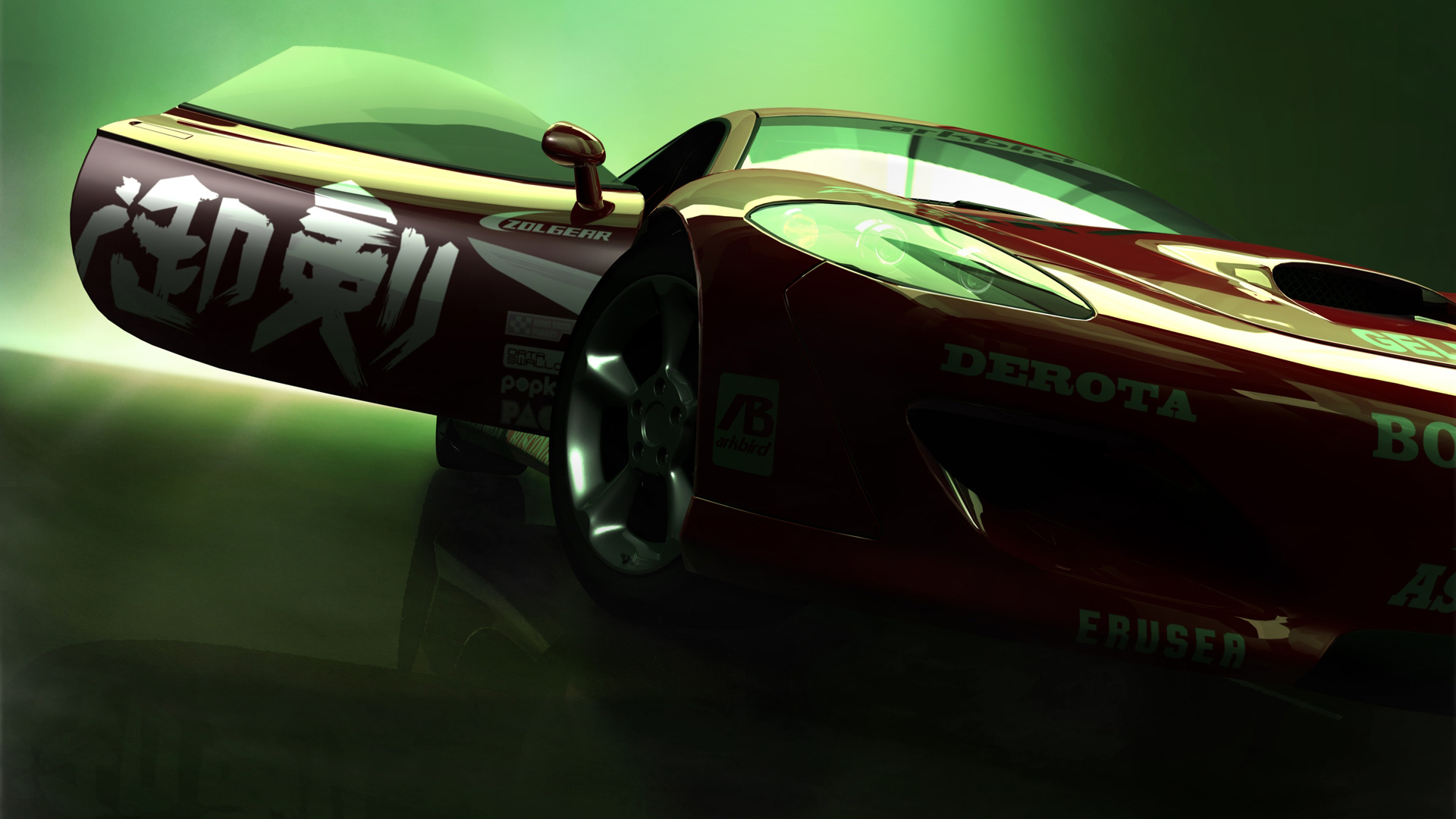 Ridge Racer 1080p HD Car 393.84 Kb