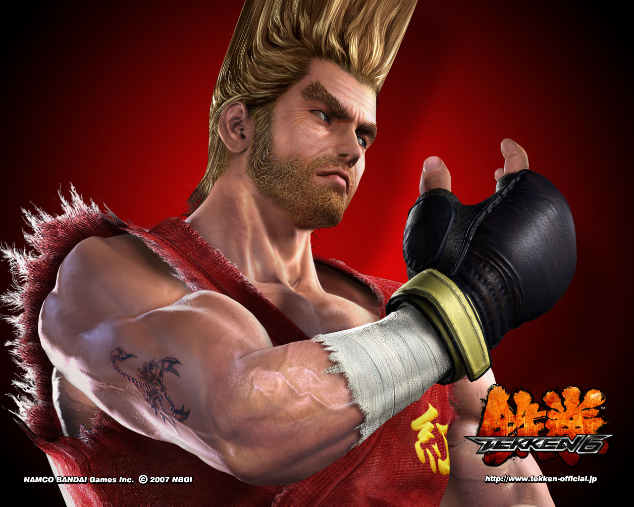 Paul Phoenix Tekken 6 1657.02 Kb