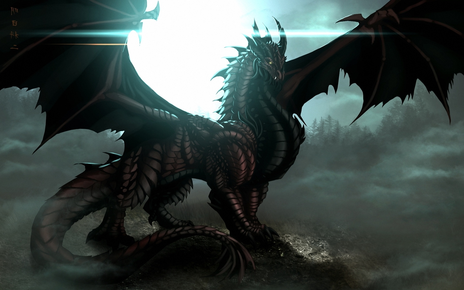 Dark Dragon with Spread Wings