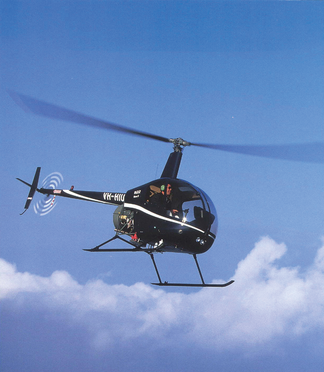 Helicopter in the Sky Wallpaper 655.77 Kb