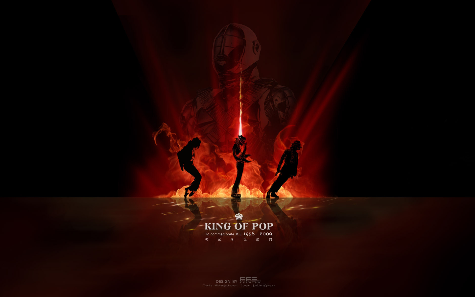 KING OF POP 2016.84 Kb